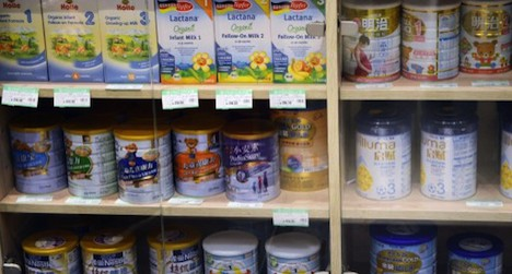 Chinese Nestlé unit cuts baby formula prices
