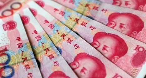 Swiss central bank OKs China currency trading