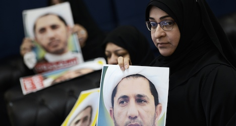 'Crime charge' against Bahrain A-G in Zurich