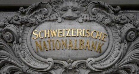 Swiss central bank to post massive loss
