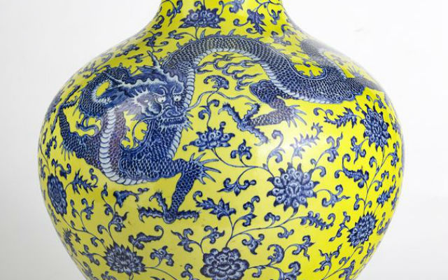 Swiss auction house sells vase for price 10,000 times higher than original estimate