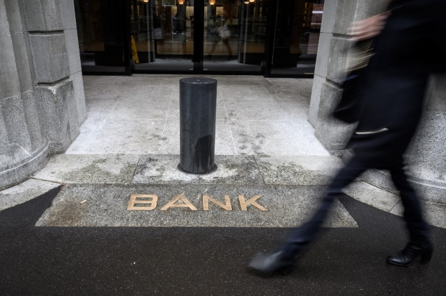 How women are losing out in lucrative Swiss banking sector